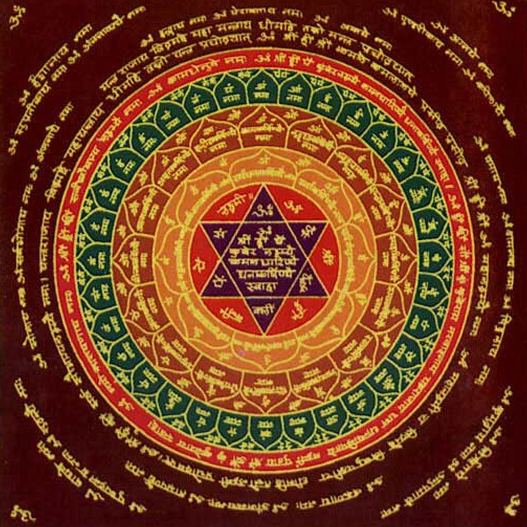 astrologo